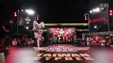 【粉红豹】Red Bull BC One 2014 Taiwan Cypher_BBOY_BREAKING