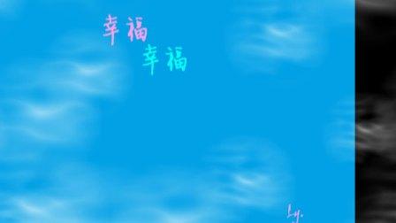 幸福(2013届三原南郊中学文科实验班主题班会视频)