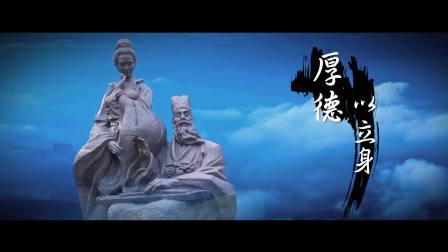惠州市惠城区技工学校宣传片