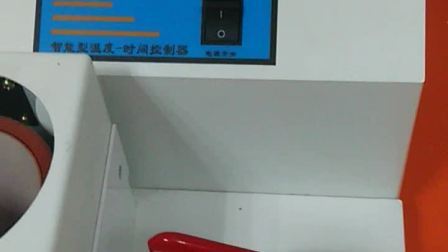 欧丽卡杯子印照片热转印机烤杯机加盟开店好选择