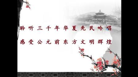 中华诗歌发展脉络