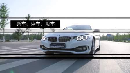 《车•震》车主互动 试驾特斯拉 第2集