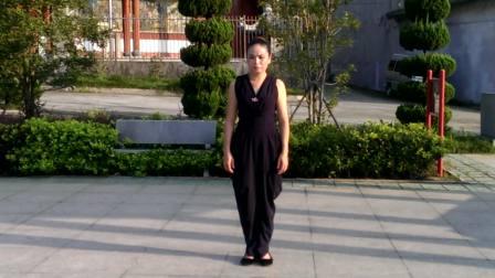 丽南广场舞爱我你就把我来追求编舞;春英 演示;冬仙