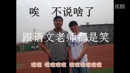 林州二中2011届高三14班(2)