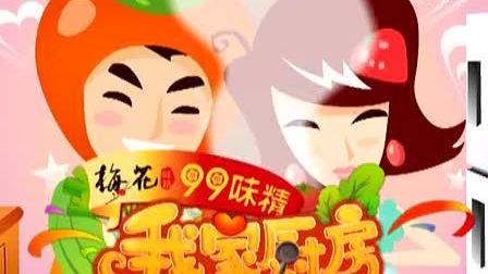红枣鸡脚花生汤