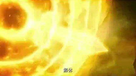 果宝特攻3-第26集