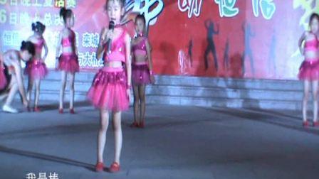 我最棒 幼儿舞蹈 浩泽幼儿园