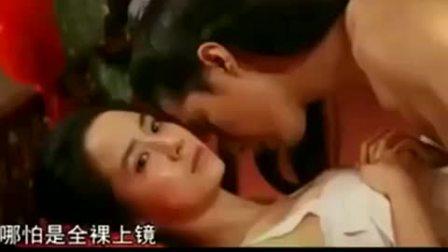 【精品】范冰冰、杨幂、刘亦菲早年被删激情戏-高清无码!