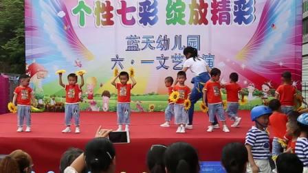 蓝天幼儿园总合成1280x721_2