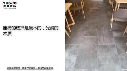 特色餐饮店装修效果图_小型餐饮店装修风格_现代仿古砖雨果瓷砖