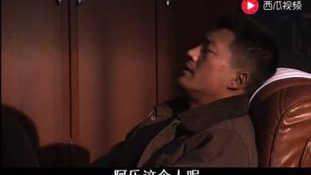 离婚女人: 离婚后, 小三说了这句话, 被男人发现了端倪(1)