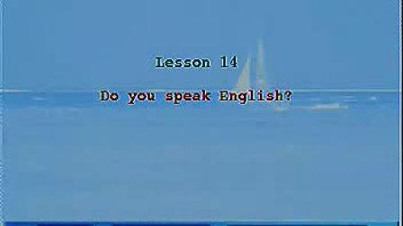 裕兴新概念英语名师精讲第二册L014_标清