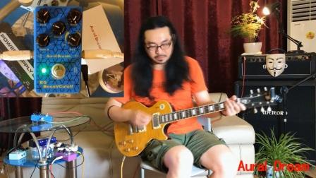 电吉他《Aural Dream均衡EQ效果器试听JP版》吉他饭饭君