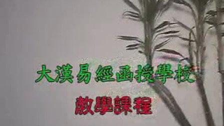 易千年易学网 算命起名网 httpwww.e1000.cn 分享面相应用mh05