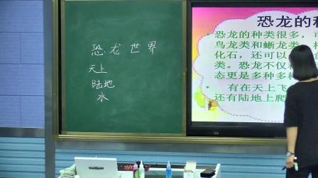 人教版小学一年级美术上册第3课彩线连彩点-衡老师公开优质晒课(配视频课件教案)