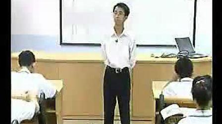 上册《中国的自然资源》张老师八年級地理优质示范课视频