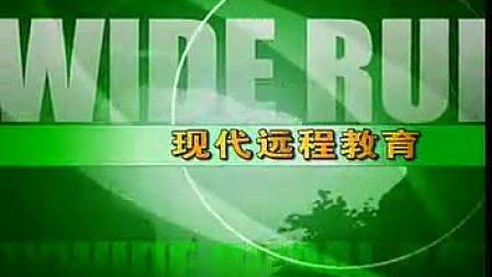 10-09-08 全国 实用技术——西式面点师技能培训 第一集 西式面点制作的基础知识_标清