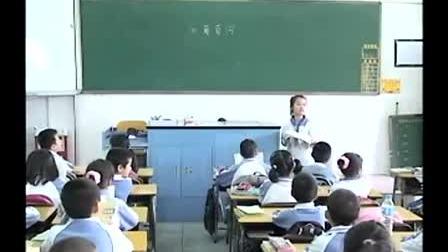人教版《葡萄沟》(附带教学设计和反思)-欧岚-小学二年级语文优质课
