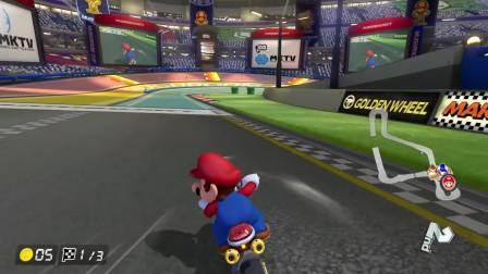 Nintendo Labo & Mario Kart 8 Deluxe - Now Compatible!