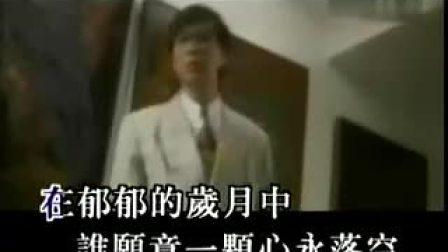 南阳任国熙珍藏 《宝丽金100首粤语经典歌曲》