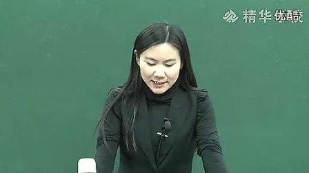 示范课优质课教学视频获奖课高三期末考点系统总结数学司马红丽