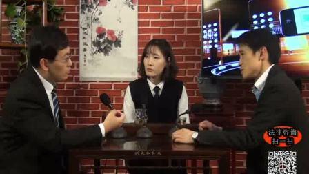 《荣凯说法》之婚姻的故事(下)