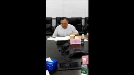 增创广东高新区新优势、促进高质量发展专家座谈会上的发言