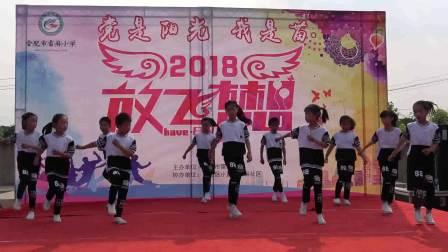 雷麻小学三年级小学生六一跳的鬼步舞