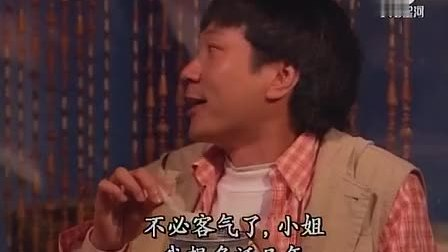 [QxTSR]水饺皇后-06