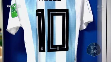 梅西逆风飞翔终带领阿根廷队晋级 再见维京战吼 冰岛止步世界杯赛场