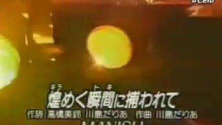 灌篮高手主题曲现场版--捕捉闪耀的瞬间_标清