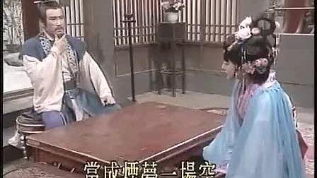 黄香莲歌仔戏大唐风云录03(清晰)_标清