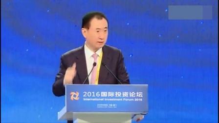 董事长演讲视频-中国体育产业论坛演讲《发展体育产业》