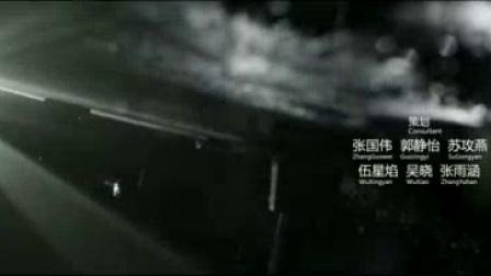 我在白夜追凶 23截取了一段小视频