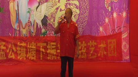 刘赞福先生七十生日庆典