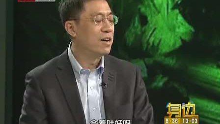 0001.中国网络电视台-《身边》 20111224 于康营养超市——蔬菜超市[高清版]