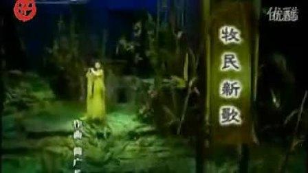 唐俊乔 笛子教学视频7.牧民新歌 笛子独奏