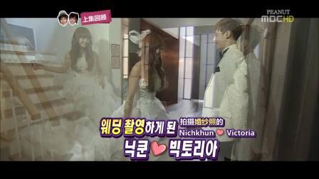 维尼夫妇EP53夫妇一周年婚纱照 20110702MBC