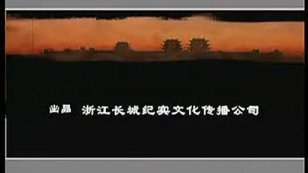 【纪录片】中国十大王朝02大汉王朝
