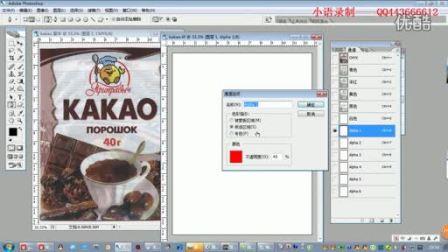 扫描图片分色PS分色 AI分色数码分色木纹分色丝印分色通道分色云纹提取手绘