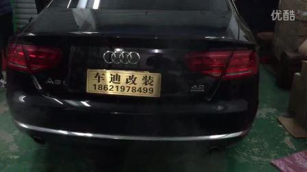 11年奥迪A8L美规版4.2改中规版后LED尾灯,上海大雄出品!
