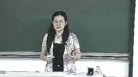 北大邢其毅版基础有机化学视频38(清华大学李艳梅授课)