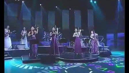 2012年7月8日 朝鲜牡丹峰乐团示范演出选:《萨巴女王》