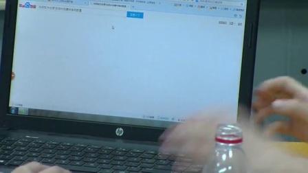 人教版七年级数学下册第十章数据的收集整理与描述10.1统计调查实验与探究瓶子中有多少粒豆子-冯老师优质公开课配视频课件教案