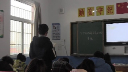 《中國人失掉自信力了嗎》優質課(人教版語文九上第15課,張振玲)