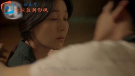 韩国伦理电影《女教师》女老师勾引男学生, 挑战人类道德底线