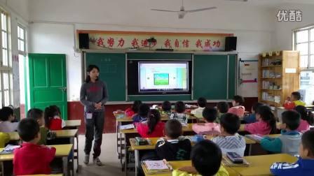 2016年新人教版一年级上册语文第四单元第四课四季
