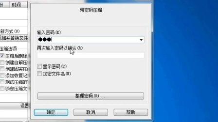 HZ科技:电脑文件如何加密,简单几步操作就可以