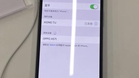 苹果手机与自拍杆蓝牙连接视频演示