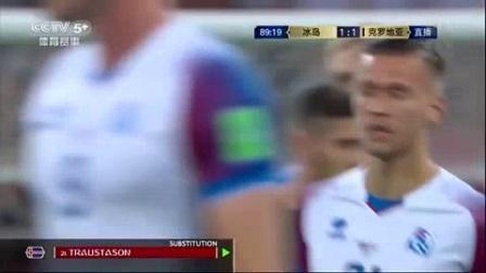 我在【录播】巴德利破门佩里西奇绝杀 克罗地亚2-1锁头名晋级截了一段小视频